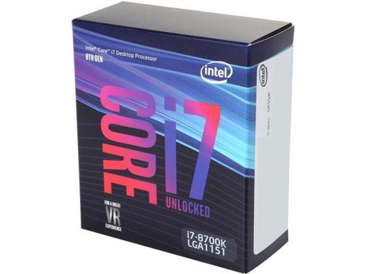 core i7 8700k