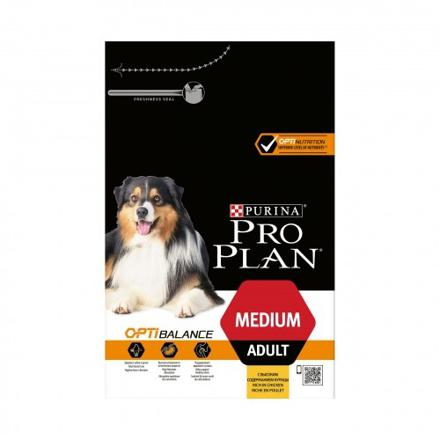 proplan croquette
